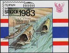 Laos 1983 MNH MS, Ships & Boats, River, Bridge