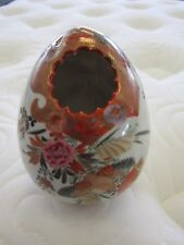 """PORCELAIN  EGG 4 FOOTED - SCALLOPED  OPENING.5"""" TALL"""