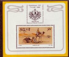 SWA SOUTH WEST AFRICA 1988 WINDHOEK 88 NAT. PHILATELIC EXH POSTAL SERV MNH C8910