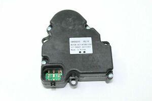 Actuator 12v 71R3576