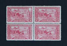 2c Lexington-Concord - Birth of Liberty 1925 Scott #618 Block of 4 Mint Hinged