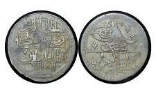 1795? Ottoman Empire Coin Turkey Selim III # 507 Auction From 1$