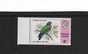 1976 British Solomon Islands - Birds - Single Stamp - Unmounted Mint.