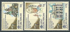 1996 VATICANO SACERDOZIO GIOVANNI PAOLO II MNH ** - ED