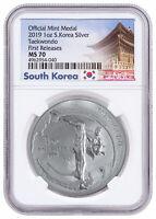 2019 South Korea Taekwondo 1 oz Silver Medal NGC MS70 FR Exclusive Lbl SKU57463