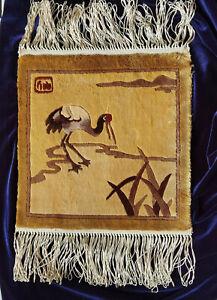 Vintage Jiangsu Chinese Hand Made Small SILK RUG Landscape With Heron Tan Wall H