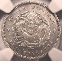1895 CHINA Hupeh 10 Cents Silver Y#124.1 LM-185 NGC AU 1895年湖北光绪壹角银币