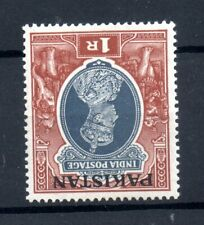 More details for pakistan kgvi 1947 1r inverted watermark sg14w lhm ws18753