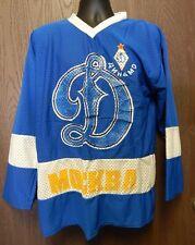 Moscow Dynamo Hockey Jersey Cemehob 15 Mockba Russian CCCP USSR Very Rare