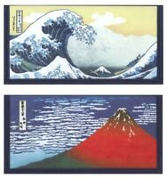 SET of 2 Japanese Rice Paper Wallets Two-Fold Wave & Fuji Mountain Made in Japan