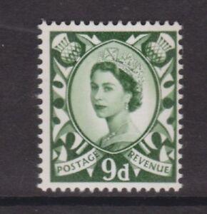 GB 1970 Regionals~Scotland~sg-s12~9d Bronze Green~Unmounted Mint~UK