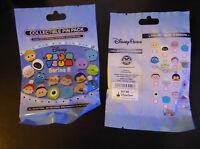 Disney Trading Pins   126069 Tsum Tsum Mystery Pin Pack - Series 5