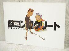 TEKKON KINKREET Movie Art TAIYO MATSUMOTO Fanbook Book Booklet Ltd