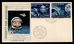 DR WHO 1962 ROMANIA FDC LIBERATION SPACE CACHET PAIR  f95300