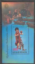INDONESIA 1994 BL115 KUNST EN CULTUUR MNH