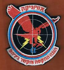 """ISRAEL IDF IAF AVIONIC PATCH """"Attack and defense and communication between them"""""""