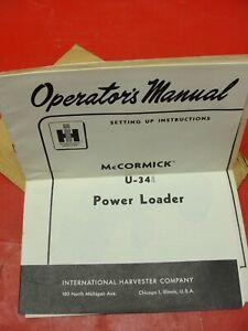 U-34 McCormick Power Loader