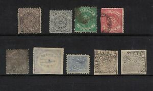 india stamps - india states - used range better noted - useful lot  mint/used