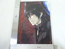 MONOCHROME FACTOR Kaili Sorano Art Anime Japan Book *