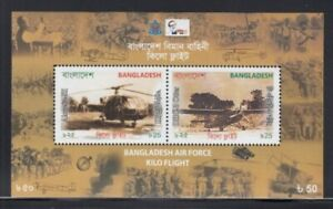 BANGLADESH Air Force Kilo Flight MNH souvenir sheet
