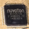 5 pcs New NCT5573D QFP ic chip