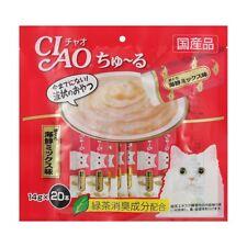 CIAO Churu Cat Lick Tuna Seafood Mix Snacks Fillet Flavor Cat Food 20pcs