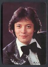 Mega Rare Taiwan Singer Liu Wen Zheng Color Photo Card PC527