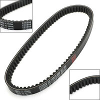 Drive Belt For Yamaha ZUMA 125 2009-2015 Scooter YW125 BWS 125 5S9-E7641-00-00/B