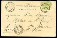 Turquie utilisé en Français PO Levant 1901 JAFFA sur PPC 10pa vert en France