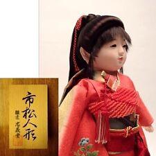 """Modern Ichimatsu Doll w/Silk Decorative Kimono by Chugido 19"""" - HINAMATSURI -"""