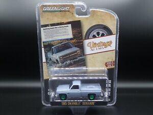 1985 CHEVROLET SILVERADO VINTAGE AD CARS 3 2020 GREENLIGHT GREEN MACHINE CHASE