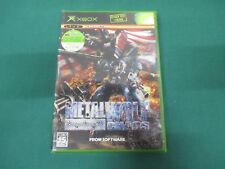XBOX -- METAL WOLF CHAOS -- JAPAN. GAME. NEW. 42366