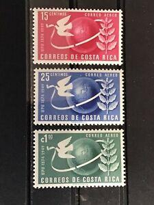 Costa Rica stamps UPU 75th anniversary MNH