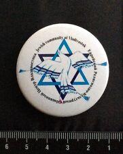 Russia Vintage Judaica Badge. Pin. Jewish Community Of Vladivostok. RARE !