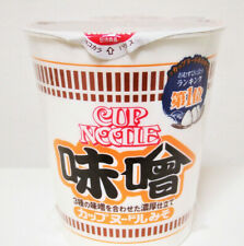 Nissin Cup Noodles Miso Ramen Instant Noodles Ramen Japanese Food New Washoku