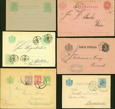 Romania  - Postal stationary on postcard (x6) ..... (8G-30251) MV-6028