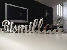 Bismillah 3D Table Decor