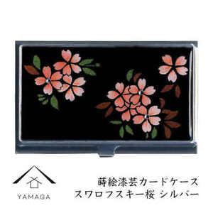 YAMAGA Card case name Japanese Lacquerware Silver Sakura