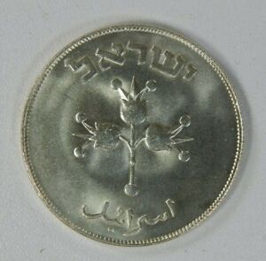 Israel 500 Pruta, 1949, Silver, Rare Coin, Only 44,125 minted BU