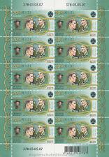 Europa CEPT 2007 BOY SCOUT SCOUTS-Estonia Estonia 585 piccoli archi **