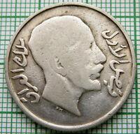 I R A Q FAISAL I 1931 - AH1349 50 FILS, SILVER