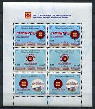 Myanmar Burma 2012 ASEAN Flaggen Flags Wirtschaft Economi Block 3 Postfrisch MNH