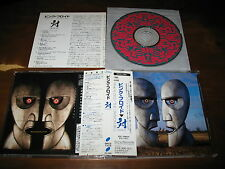Pink Floyd / The Division Bell JAPAN SRCS-7324 #F