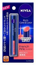 Kao NIVEA Rich Care & Color Lip cream Stick SPF20 PA++ French Pink Japan