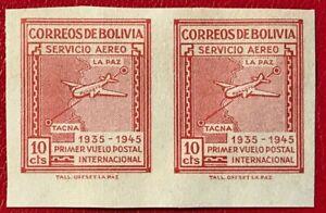 BOLIVIA Sc# C100 PAIR IMPERFORATE MINT NH OG  Brown paper VF (2-69)