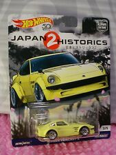 NISSAN FAIRLADY Z☆JAPAN HISTORICS 2☆yellow;real riders☆Hot Wheels CAR CULTURE
