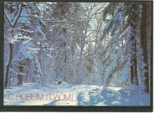 URSS 1987 New Year Russian Winter Winter Inverno Forest Foresta USSR RAR MC MK NEW!