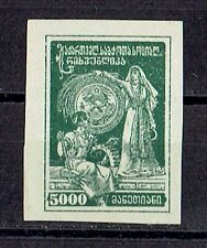 RUSSIA - GEORGIA 1922, Industry and Agriculture. SC# 30 Unperforated MNG