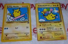 Vintage CoroCoro WOTC Surfing FLYING Pikachu Pokemon Ana Promo RARE Card Set Lot