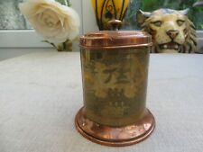 Stunning rare Antique Chinese tea canister with lid Mandarin Ware brass/copper